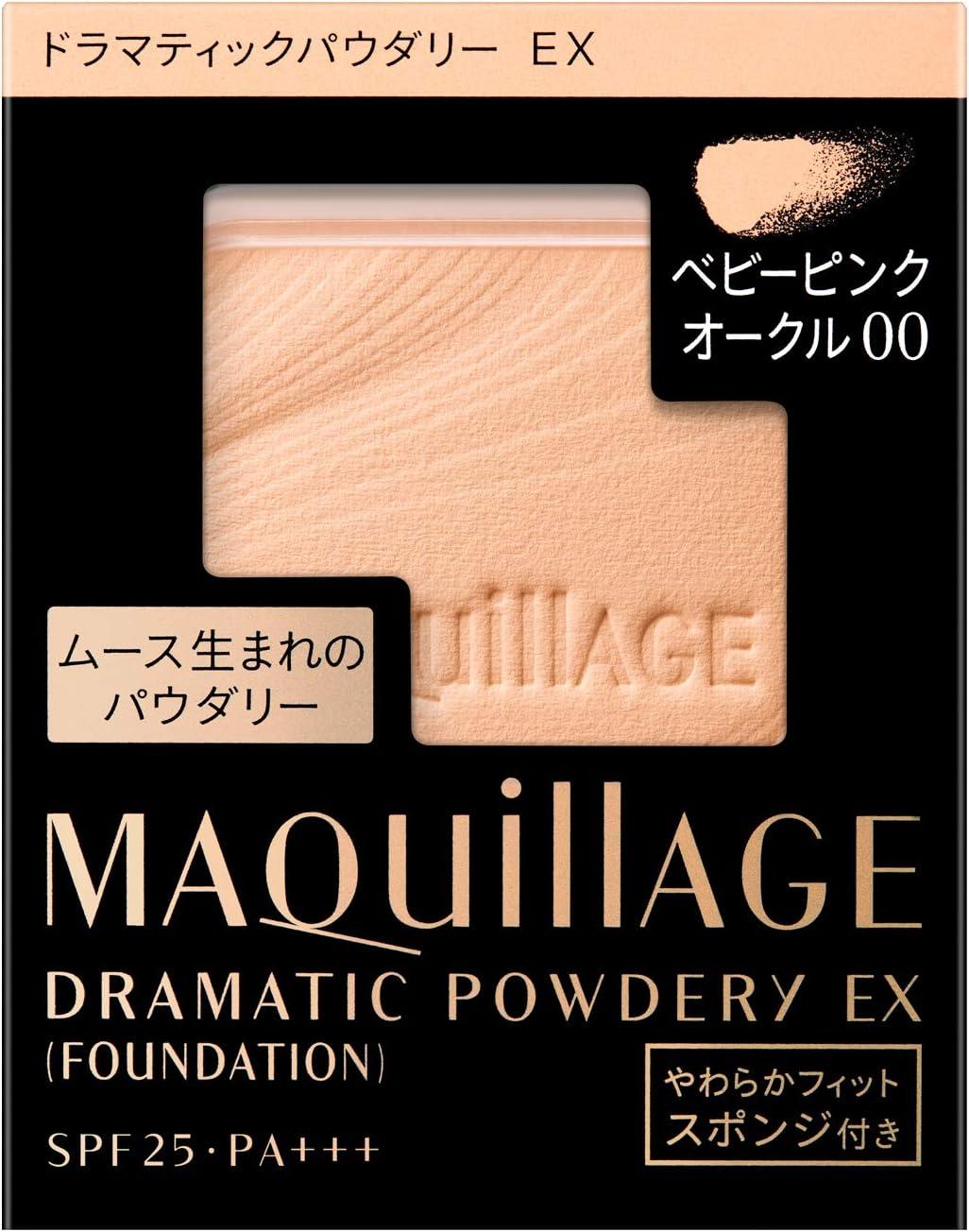 2位 資生堂『MAQuillAGE(マキアージュ)ドラマティックパウダリー EX』