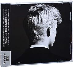 戳爷特洛耶希文 盛放 Troye Sivan Bloom 2018专辑唱片 CD