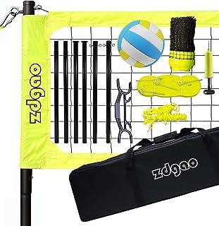تور والیبال در فضای باز - مجموعه والیبال قابل حمل برای حیاط خانه با تور والیبال حرفه ای ، نخ والیبال و پمپ نخ ، خط مرزی ، کیف حمل