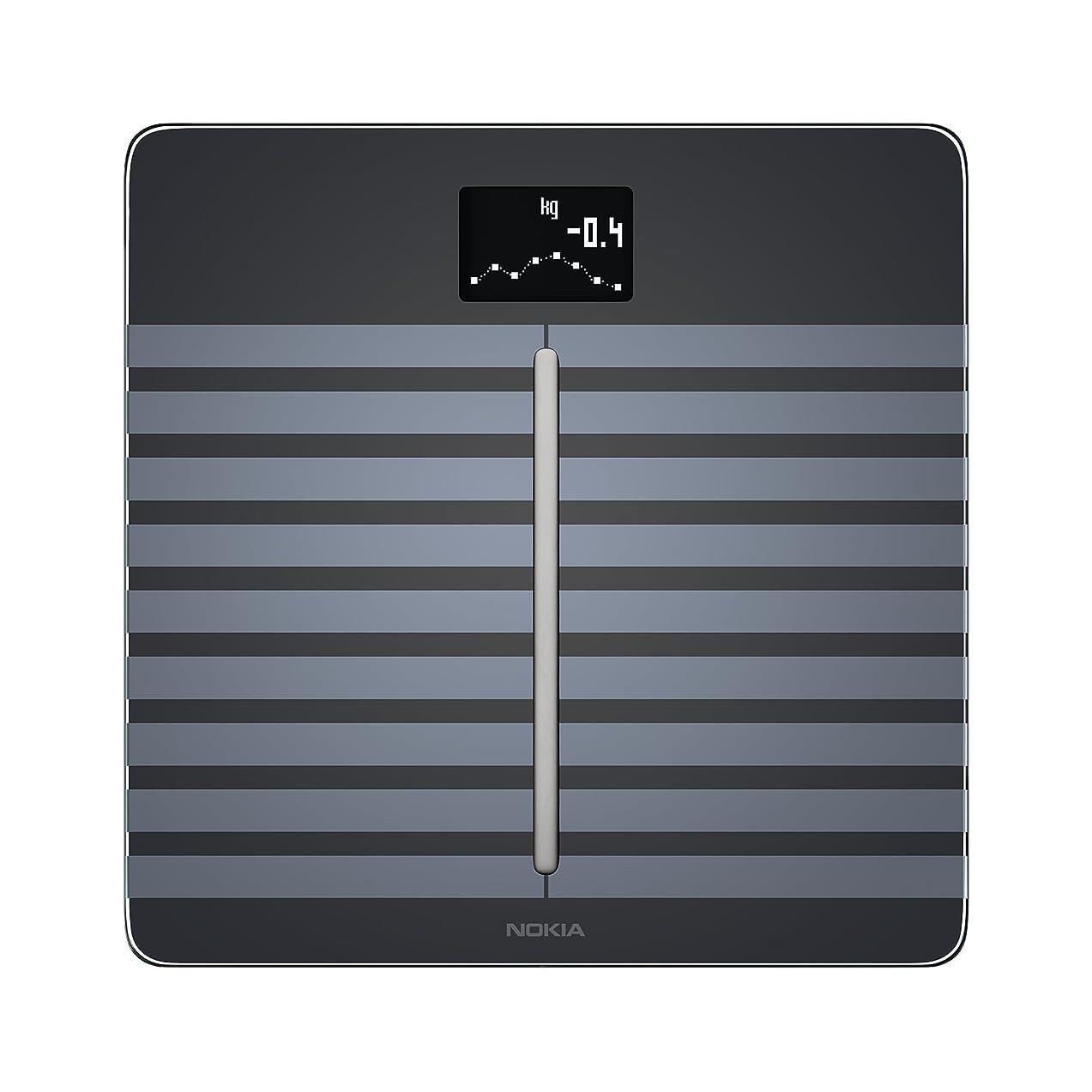 苦無意識強調するWithings スマート体重計 Body Cardio ブラック Wi-Fi/Bluetooth対応 心臓の健康チェック&体組成計 【日本正規代理店品】 WBS04-BLACK-ALL-ASIA