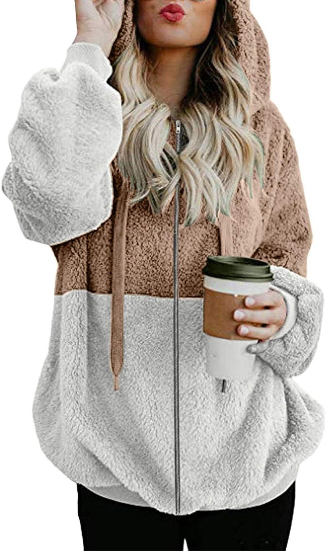 XXBR Fluffy Zipper Hoodies for Womens, Plus Size Fuzzy Cozy Hooded Sweatshirts Coat Casual Leopard Patchwork Jackets