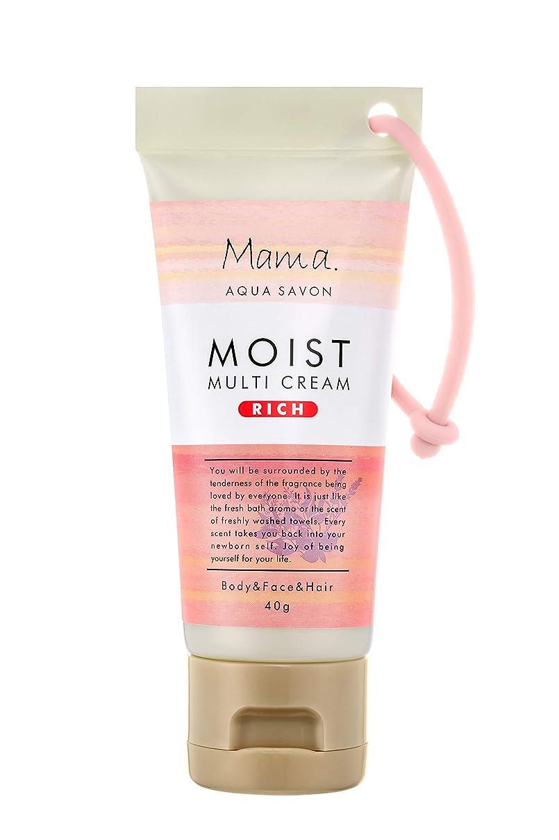 繰り返すコントラストおいしいママアクアシャボン モイストマルチクリーム リッチ フラワーアロマウォーターの香り 18A 40g