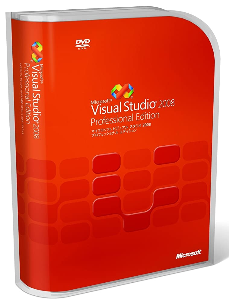 ブル包囲反抗Visual Studio 2008 Professional Edition