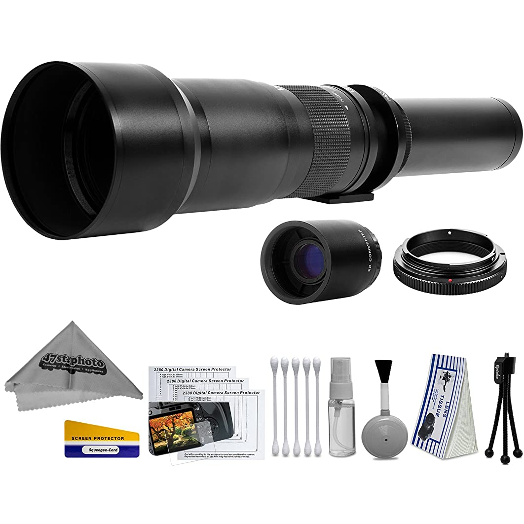 Opteka 650-2600mm High Definition Ultra Telephoto Zoom Lens for Pentax K-Mount Digital SLR Cameras (Black) + Premium 10-Piece Cleaning Kit
