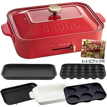 BRUNO ブルーノ コンパクトホットプレート 本体 プレート5種 ( たこ焼き セラミックコート鍋 平面 マルチ グリル) レシピブック 付き レッド Red 赤 おすすめ おしゃれ かわいい これ1台 一台 蓋 ふた付き 1200w 温度調節 洗いやすい 1人 2人 3人 用 小型 ひとり暮らし にも A4 サイズ BOE021-RD 1700353