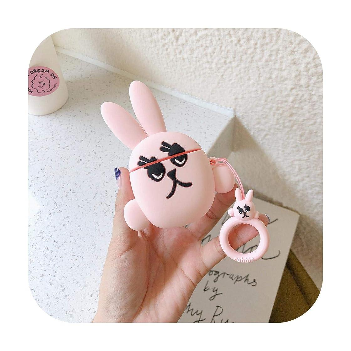 上げるスキル天の日本と韓国のかわいいステレオ漫画Airpods用保護カバー小さな白いウサギワイヤレスBluetoothヘッドセットシェル-ピンクの絵文字ウサギ-エアポッド用に適用可能