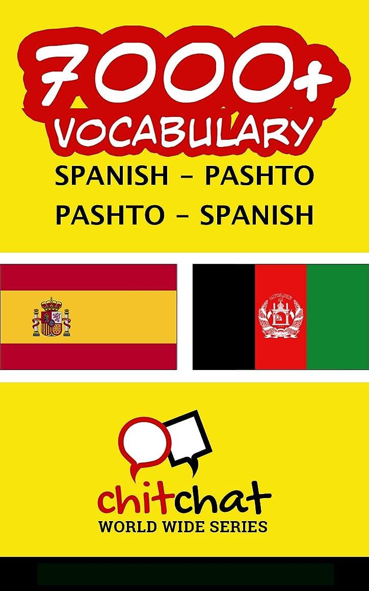 従事したアリ付与7000+ Spanish - Pashto Pashto - Spanish Vocabulary (Spanish Edition)