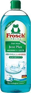 フロッシュ 食器用洗剤 重曹プラス つめかえ用 750ml