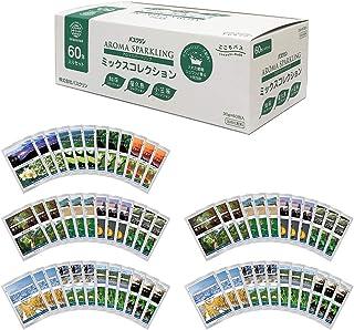 [Amazon限定ブランド] ここちバス バスクリン 入浴剤 アロマスパークリング ミックスコレクション 60包入り 個包装 詰め合わせ