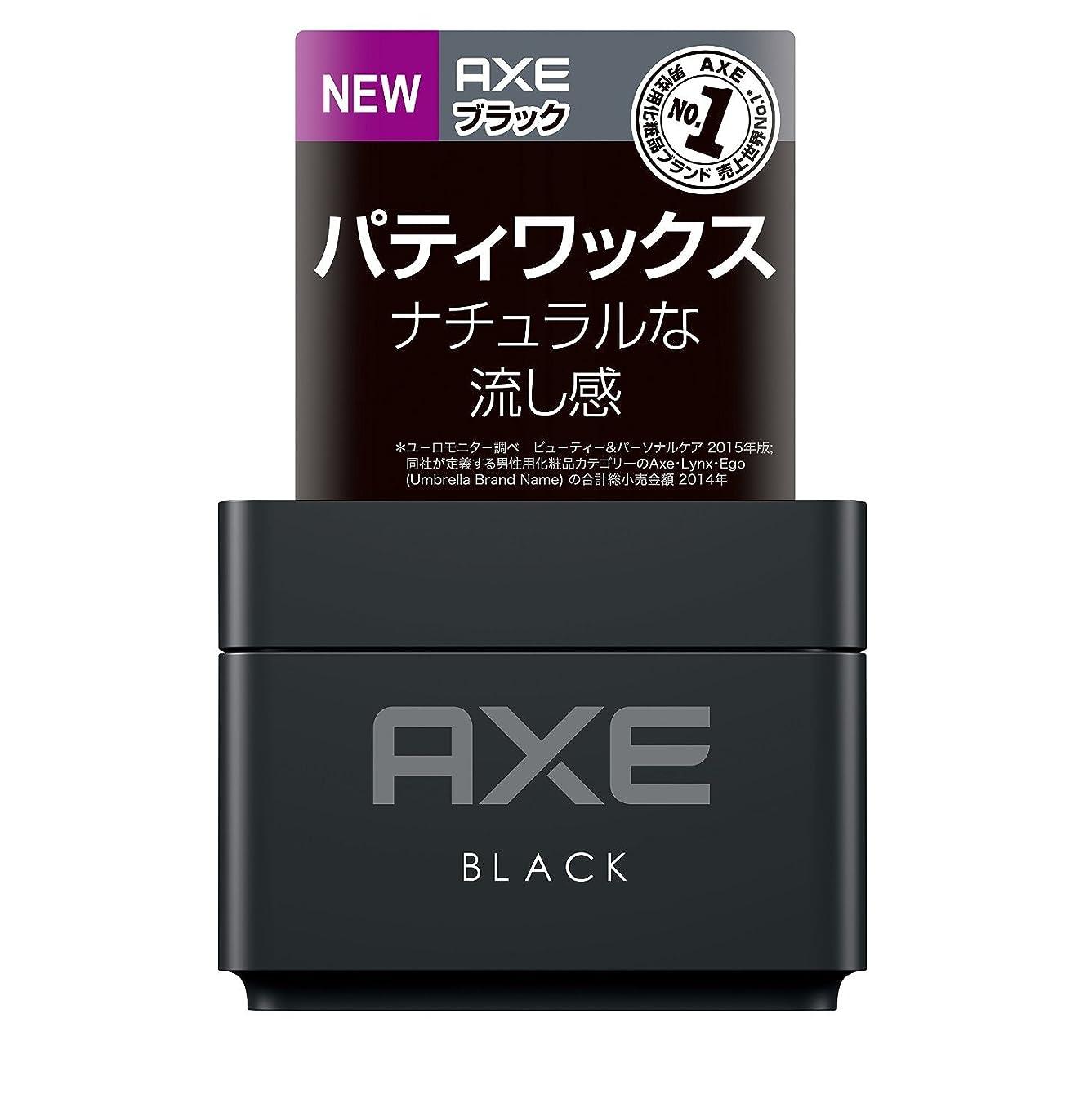未使用どこか首謀者アックス ブラック カジュアルコントロール パティワックス 65g ×6