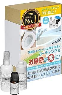 【HomeZootプロ仕様】 洗面台 トイレ 人工大理石 風呂 陶器 汚れ防止 掃除 コーティング
