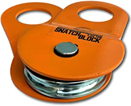 GearAmerica Snatch Block 9Ton | Heavy Duty Winch Pulley System for Synthetic Rope or Steel Cable | Double your Winch Capacity, Extend Life, Control Direction of Pull | Best Off-Road Recovery Accessory
