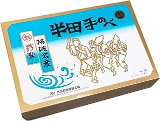 Soldadura mano Somen total de 2,5 kg (125gX20 entrada del lote) fideos de Takeda