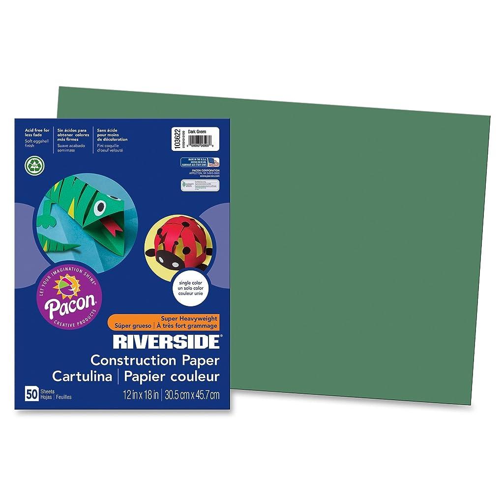 Riverside Paper Groundwood Construction Paper, 12in. x 18in., Dark Green