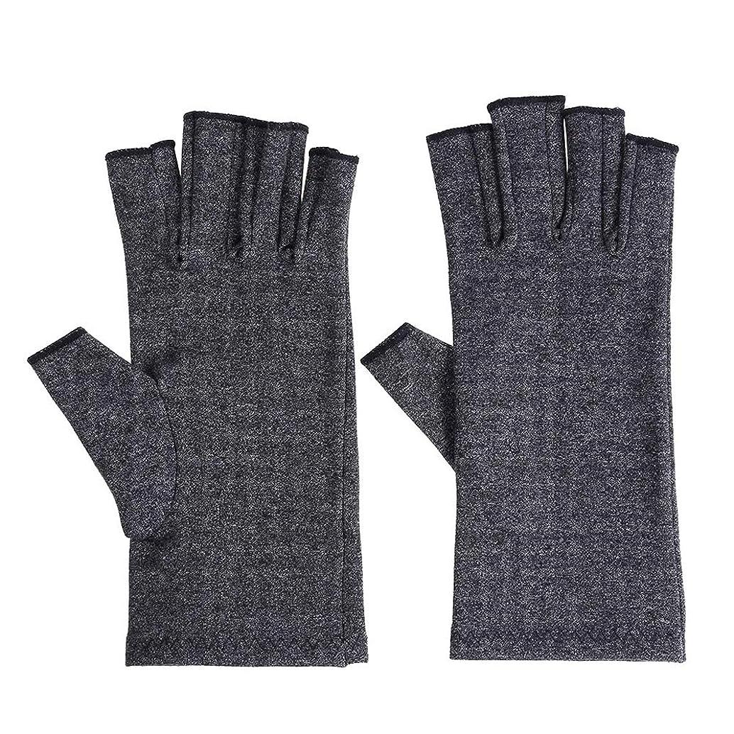 一致ラップ例外Healifty 手関節炎関節痛緩和手袋療法圧縮手袋ヘルスケア手袋女性男性1ペア