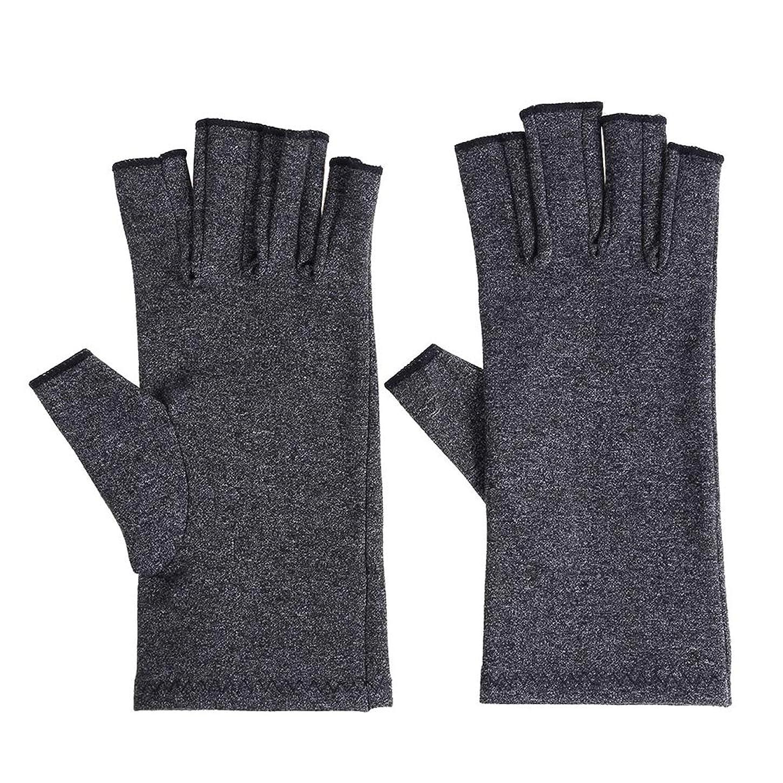 またね終了しました価値のないHealifty 手関節炎関節痛緩和手袋療法圧縮手袋ヘルスケア手袋女性男性1ペア