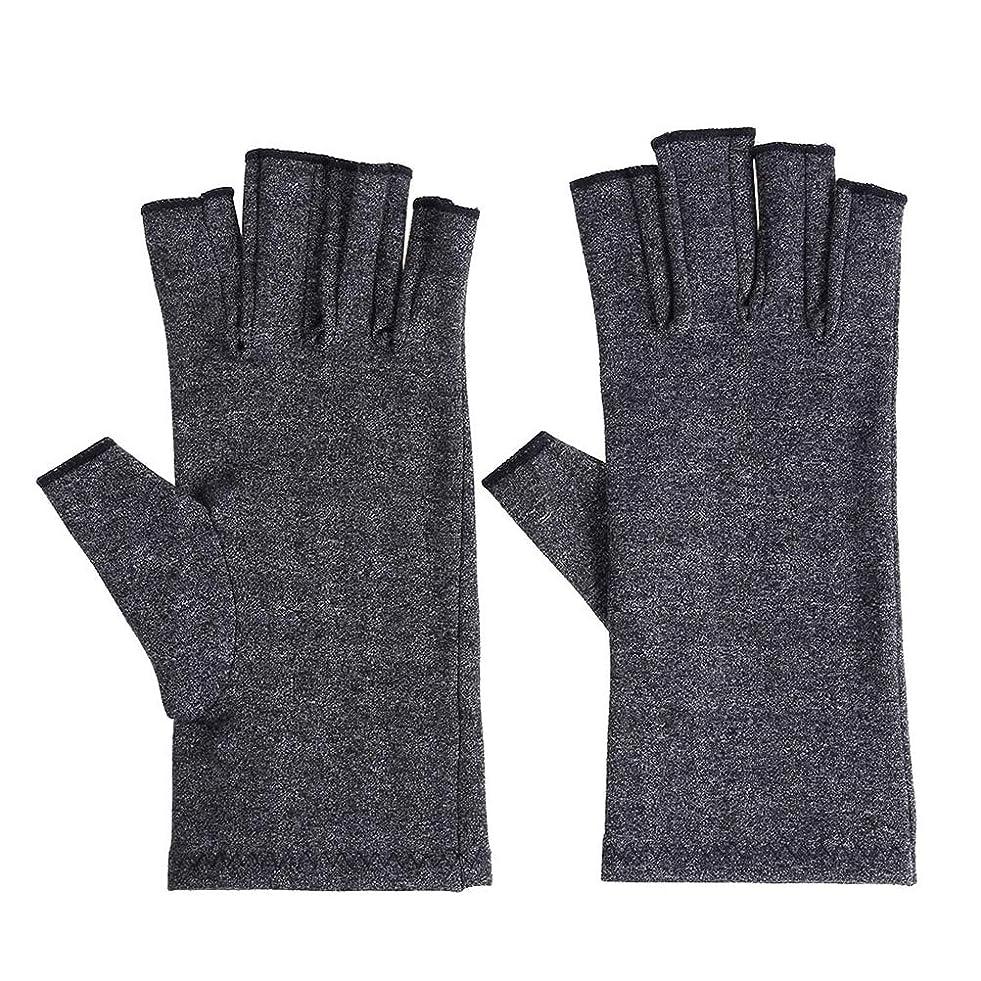 Healifty 手関節炎関節痛緩和手袋療法圧縮手袋ヘルスケア手袋女性男性1ペア