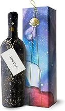 海底で熟成されたワイン - SUBRINA サブリナ 赤 シラー フルボディ 750ml (2016 ACT2ギフトボックス・ラッピング)
