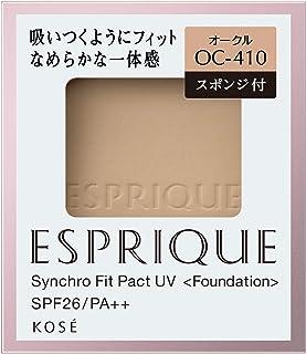 エスプリーク シンクロフィット パクト UV OC-410 オークル 9.3g