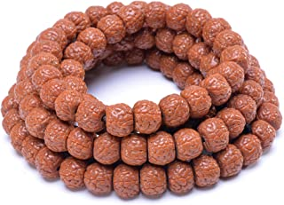 MOFRGO Authentic Rudraksh Mala-5face- Genuine Himalayan Rudraksha Seeds Meditation Ornament Rosary Japa Mala Beads Necklac...