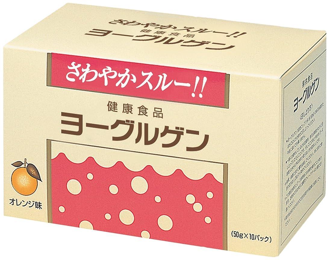生まれ違法流行しているケンビ ヨーグルゲン オレンジ味 50g×10包