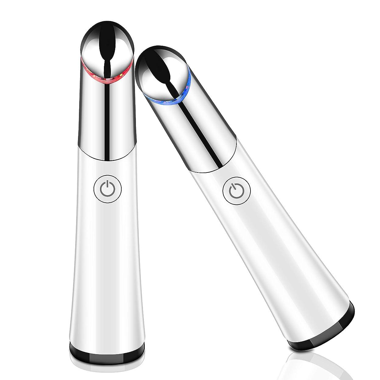 狂信者汚れた地域の目元ケア 超音波美顔器 温熱マッサージ 光エステ イオン導入 振動 USB充電式 口元ケア 美肌 くま たるみ シワ 目袋改善 法令線改善