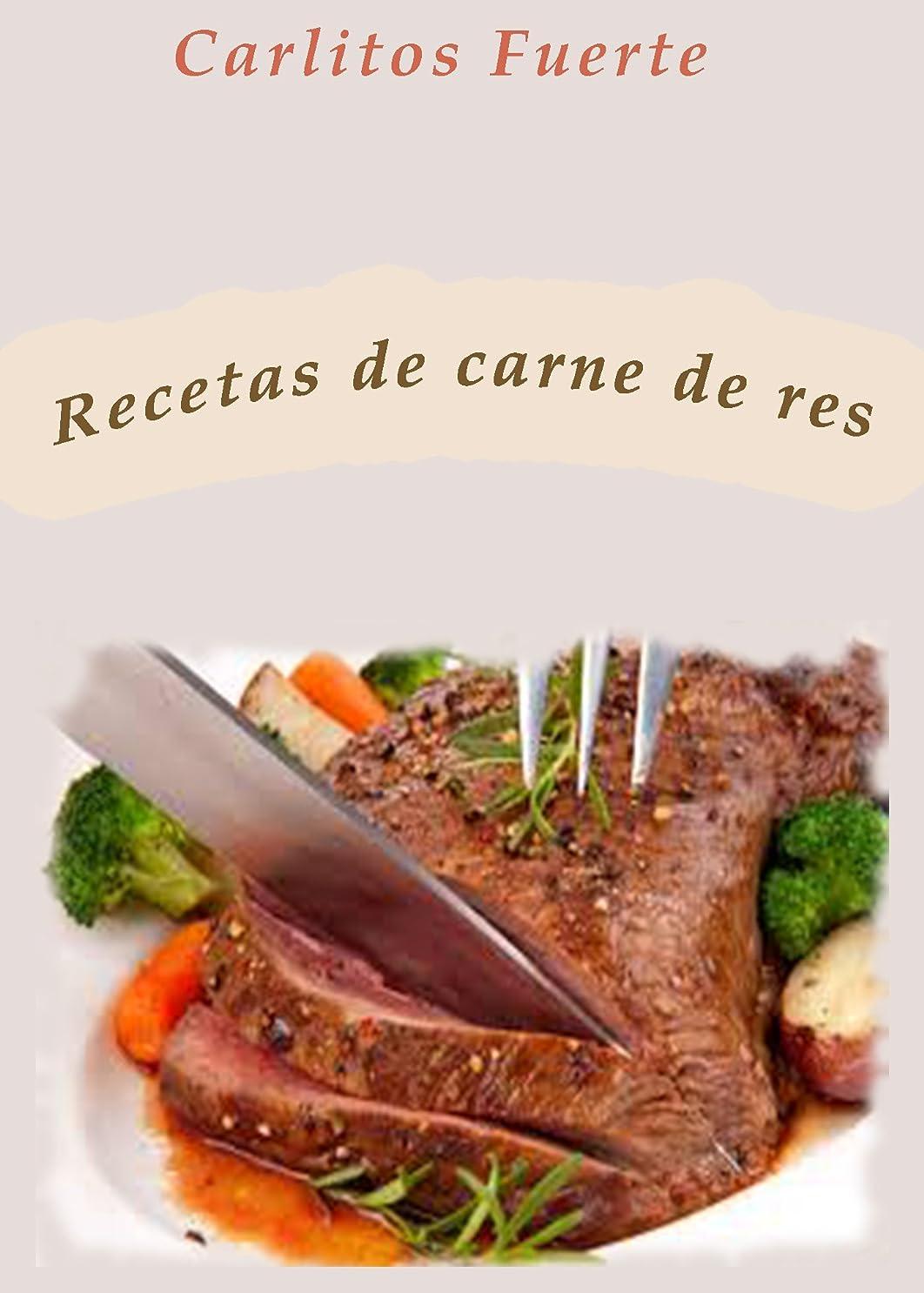 ジャンピングジャックパン屋騒乱Recetas de carne de res (Spanish Edition)