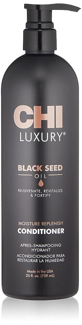 デザート日付付き最小化するCHI Luxury Black Seed Oil Moisture Replenish Conditioner 739ml/25oz並行輸入品