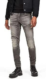 G-Star Men's 5620 3D Zip Knee Skinny Jeans, Grey