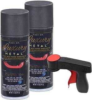 Plasti Dip Luxury Metal Spray, 2, 11oz Cans with Cangun Trigger (Black Sapphire)