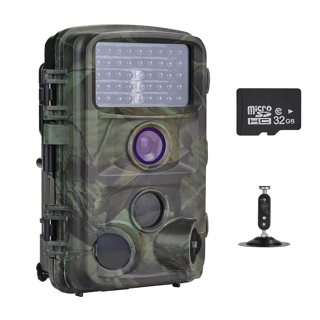 強化する飢饉活力Nicam トレイルカメラ HD1080P狩猟ゲームカメラ1200万画素 12MP 闇夜でもしっかり録画 32GTFカー ド 赤外線ナイトビジョン 2.4インチLCDスクリーン 120°PIR 45PCS IR LED I取付ブラケ ット付属 P56防水仕様(日本語対応、日本語説明付き)