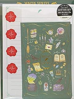 مجموعة حروف من 8 أوراق كتابية + 4 أظرف رقائق مغلفة + 4 ملصقات ورق قرطاسية (ماجيا استروم أخضر)