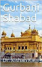 Gurbani Shabad: Punjabi Hand-Written Shabad (ziscom Book 3) (English Edition)