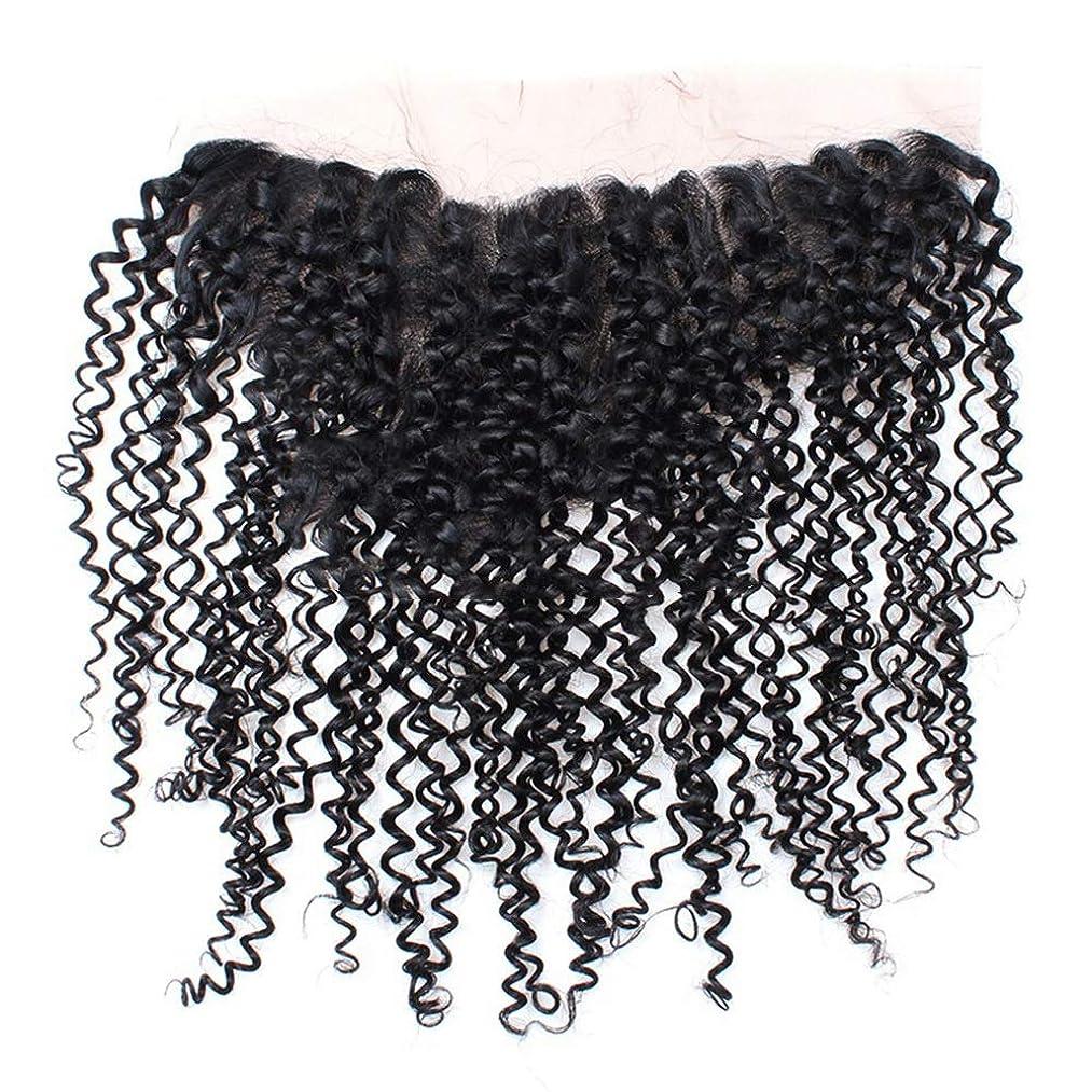 長々と感謝会議YAHONGOE 7Aブラジルカーリー人間の髪の毛の耳に13 x 4自由部分の前頭部の自然な色(8