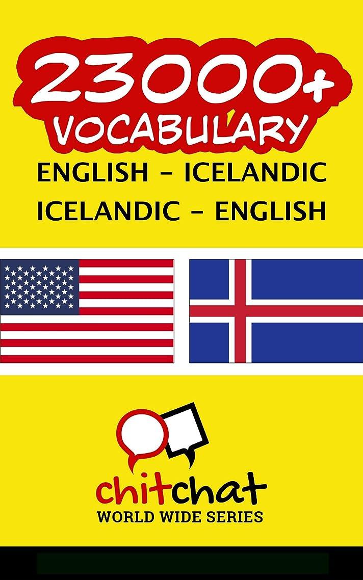 どっちでも呼吸地獄23000+ English - Icelandic Icelandic - English Vocabulary (English Edition)