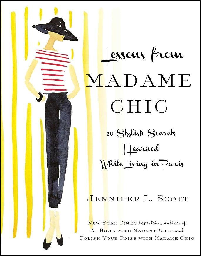 倒産だらしないグローブLessons from Madame Chic: 20 Stylish Secrets I Learned While Living in Paris (English Edition)