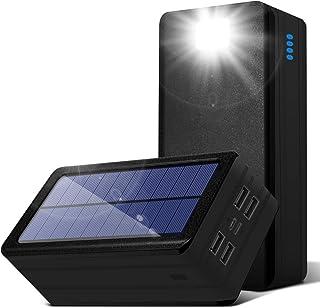 モバイルバッテリー ソーラー 50000mAh大容量 ソーラーモバイルバッテリー 四台同時充電 急速充電 2つ入力ポート(Lightning+Micro USB) 【PSE認証済】 9個LEDライト付き 太陽光充電可能 電池残量表示 SOSモー...