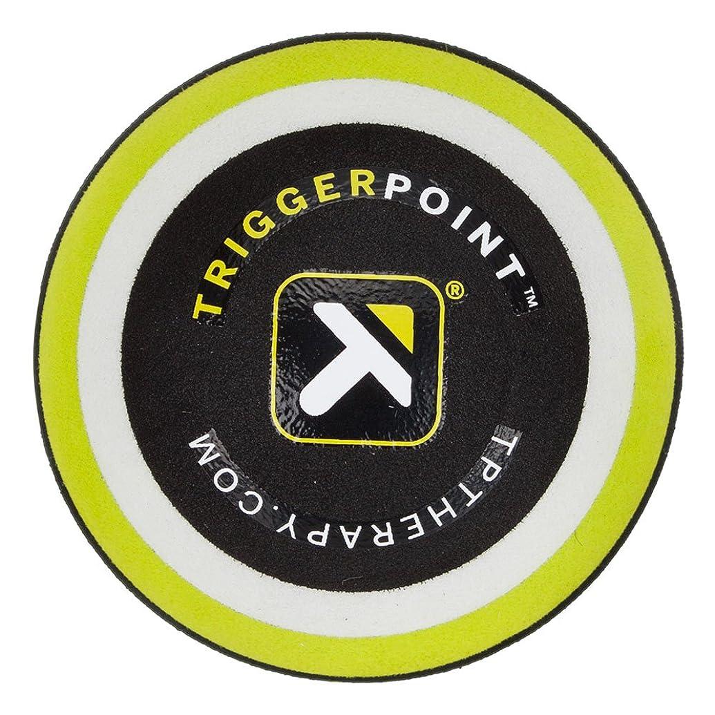 緊張する罪人アソシエイト[ トリガーポイント ] Trigger Point マッサージボール (6.5cm) MB1 筋膜リリース 03301 グリーン ストレッチ [並行輸入品]
