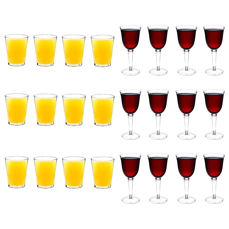 Plastic Outdoor Wine Glasses & Water Tumblers/Hiballs - 200ml - Set Of 24