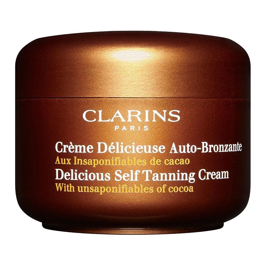 明るい命令的空中Clarins Delicious Self Tanning Cream 125ml [並行輸入品]