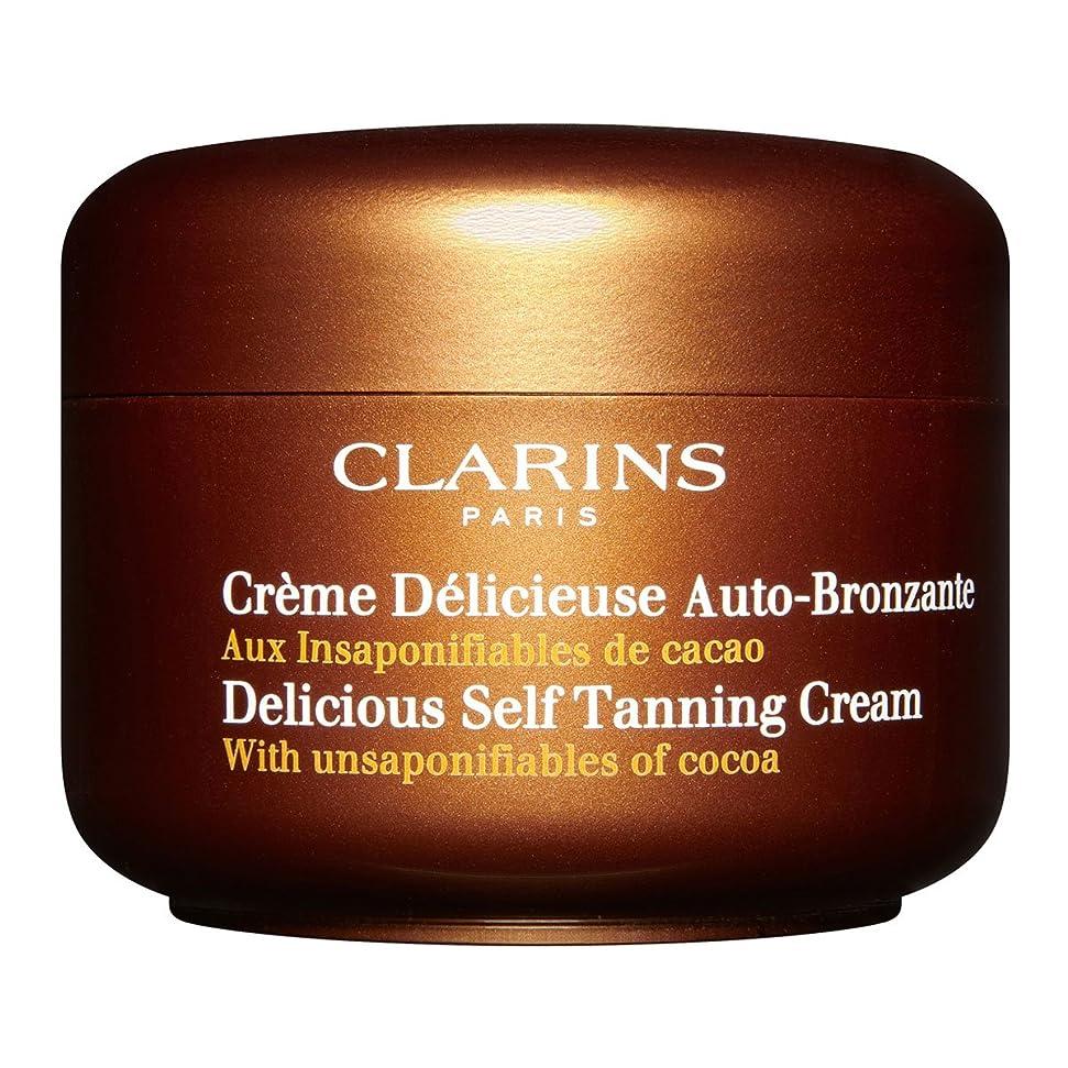 しなければならないアルバム地上でClarins Delicious Self Tanning Cream 125ml [並行輸入品]
