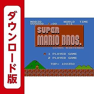 スーパーマリオブラザーズ [3DSで遊べるファミリーコンピュータソフト][オンラインコード]