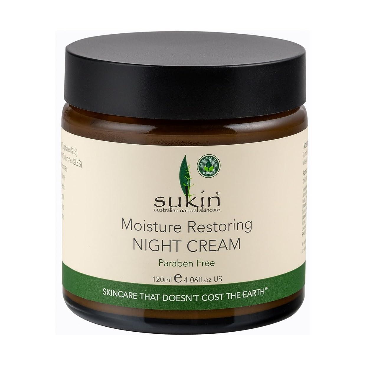 ギネスターゲット崇拝する[Sukin Moisture Restoring Night Cream] スキン モイスチャーナイトクリーム