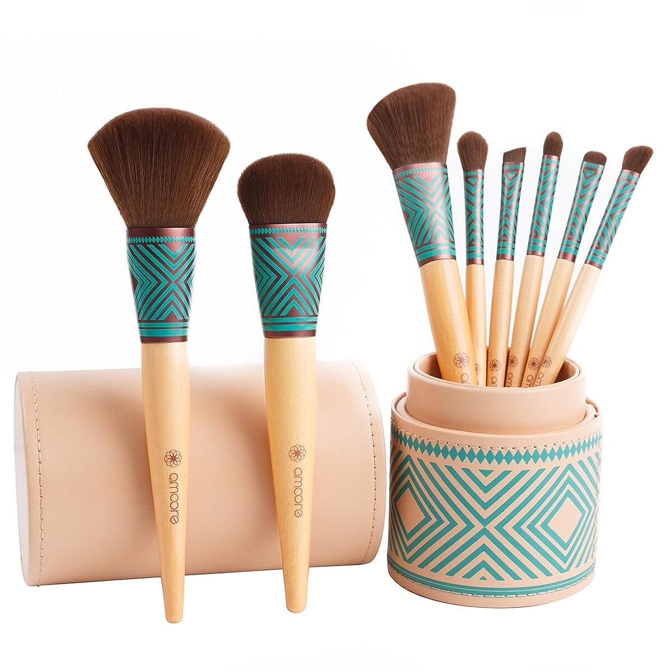 数学的なお父さん火山のamoore 8本 化粧筆 メイクブラシセット 化粧ブラシ セット コスメ ブラシ 収納ケース付き