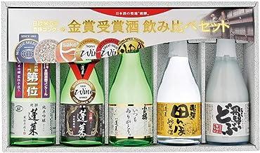金賞受賞酒 飲み比べセット [日本酒 岐阜県 300×5本 ] [ギフトBox入り]
