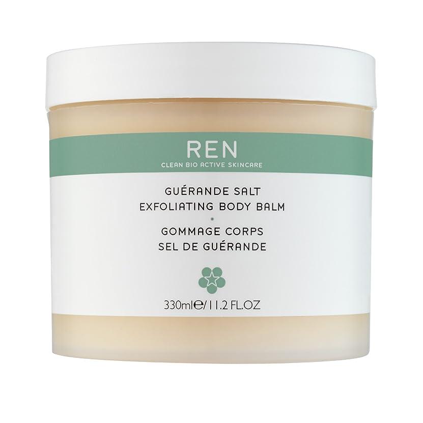 違う同等のオーロックRenゲランド塩の角質除去ボディバーム330ミリリットル (REN) (x2) - REN Guerande Salt Exfoliating Body Balm 330ml (Pack of 2) [並行輸入品]
