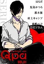 Qpa vol.61 シリアス [雑誌]