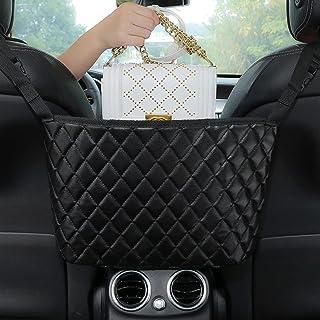 نگهدارنده صندلی ماشین و نگهدارنده کیف دستی ، دارنده کیف دستی چرمی ارتقا یافته برای جیب کیف اسناد تلفن جیب ، مانع بچه های حیوان خانگی پشت صندلی