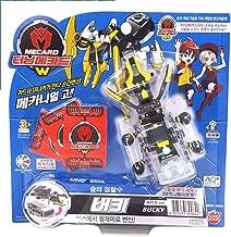 Turning Mecard W BUCKY White Ver. Transformer Robot Car Toy Mecarnimal