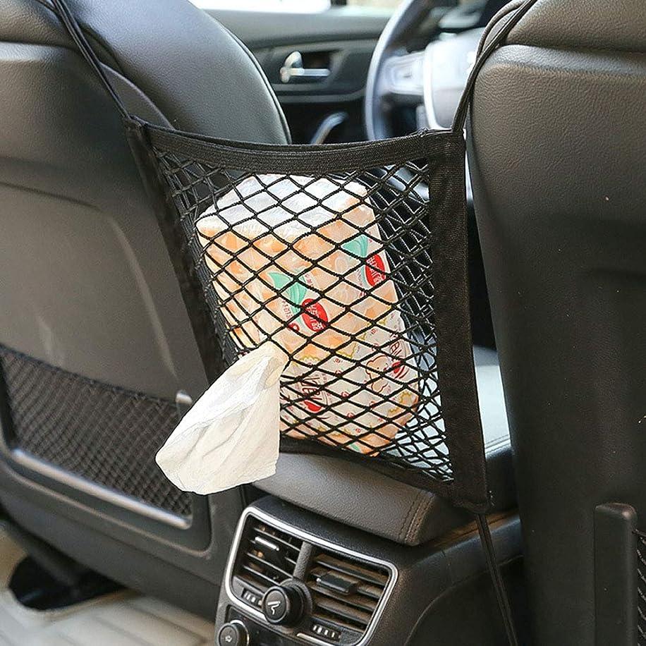 WXYH 2-Layer Car Seat Mesh Organizer, Backseat Organizer Universal Seat Back Net Bag, Barrier of Backseat, Cargo Net Storage, Driver Storage Netting Pouch Pets Kids Disturb Stopper